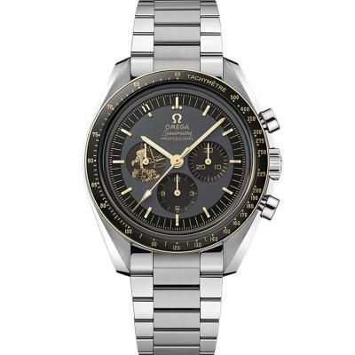 Omega - Speedmaster Moonwatch Anniversary Limited Series Apollo 11 50th Anniversary