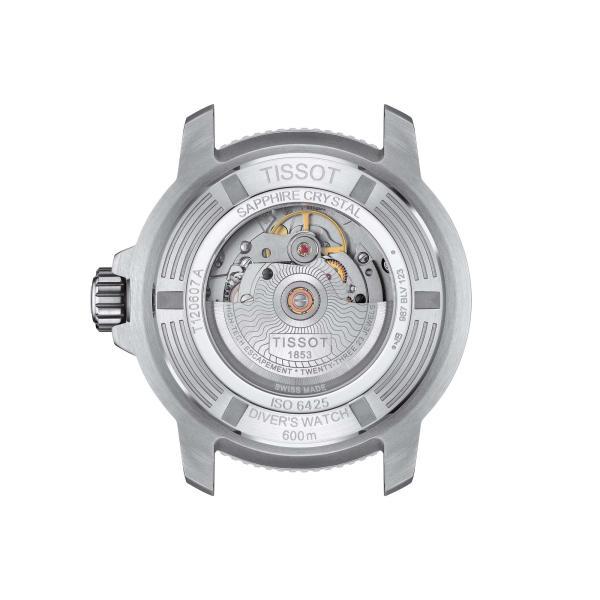 Seastar 2000 Professional Powermatic 80 (2)